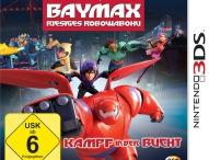 Disney: Baymax noch vor Weihnachten als 3DS-Spiel