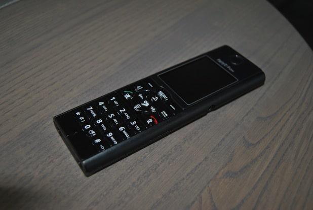 Photo of 5G wird unser Leben mehr beinflussen als die Einführung der ersten Handys