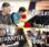 IT-Nachwuchs fördern: Jetzt bewerben für Schüler-Camp am Plattner-Institut