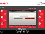 Custommade Software von ClinicAll für die größte Krankenhaus-Kette Saudi Arabiens