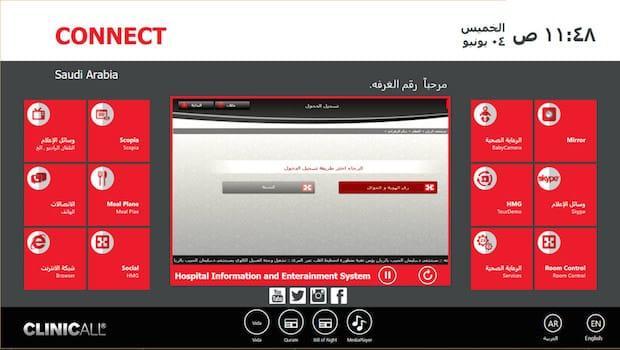 Photo of Custommade Software von ClinicAll für die größte Krankenhaus-Kette Saudi Arabiens